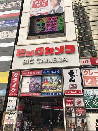 Shibuya Toei