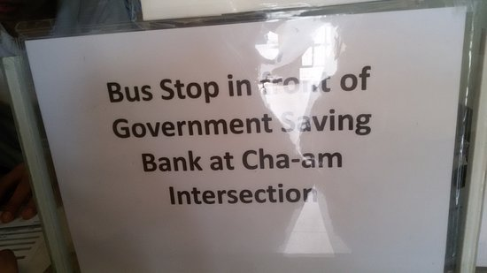Cha Inn @ Cha Am Photo