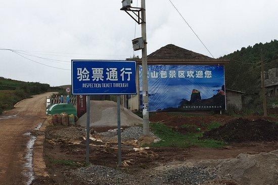 Zhaotong, Chiny: photo1.jpg