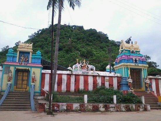 Vizianagaram, Ấn Độ: Sri lakshmi narasimha swamy vari temple