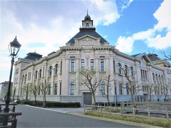 Minatopia Niigata City History Museum