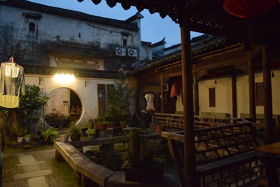 Hongcun Old House International Youth Hostel