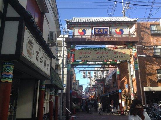 Osaka Korean Town