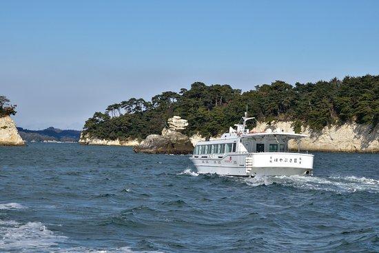 Matsushima Shimameguri Kankosen
