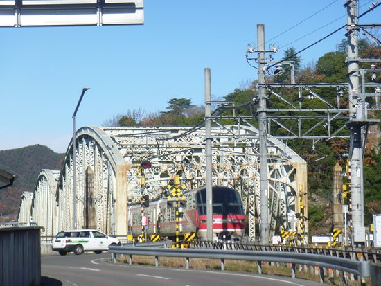 Inuyama Bridge