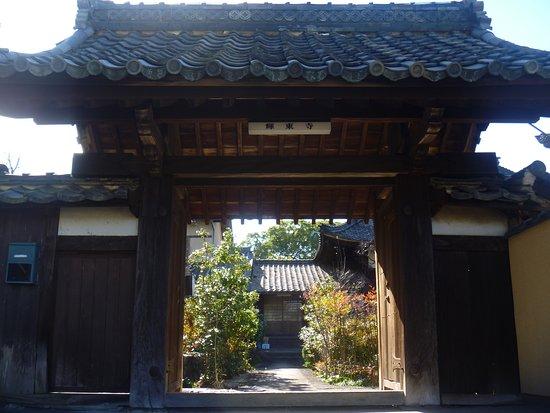 Kito-ji Temple