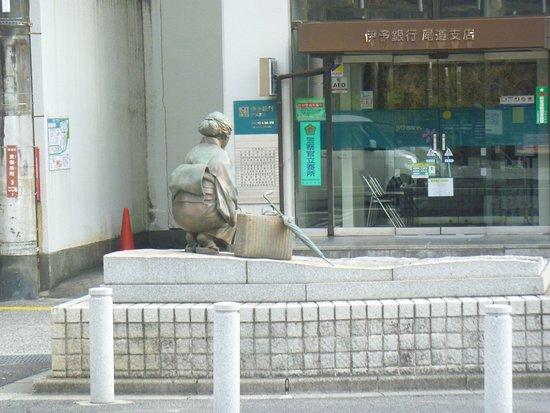 Statue of Hayashi Fumiko