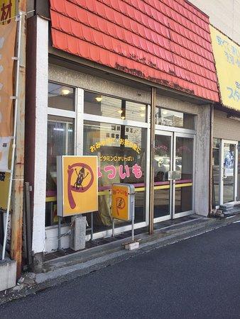 Okaya 사진