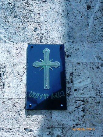 Armenian Church Saint Cross张图片