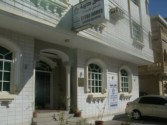 Manazel Teeba Hotel