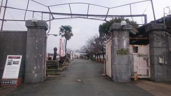 Mitsui Miike Tanko Mikawa-ko Historic Site