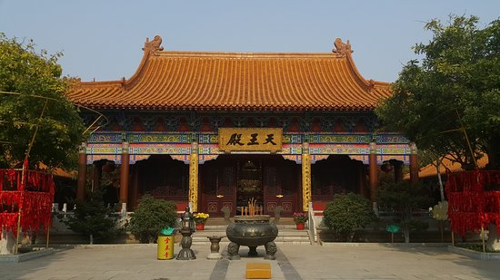 Last-minute-Hotels in Weifang