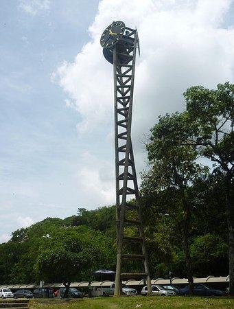 Cité universitaire de Caracas : photo2.jpg