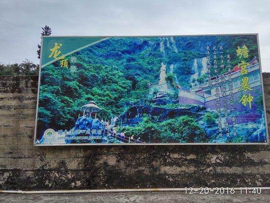 Shanwei, Cina: 莲花山度假村