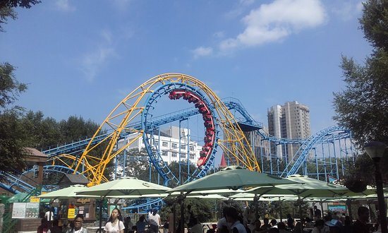 Harbin Amusement Park