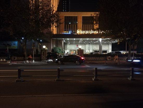 Zdjęcie Shanghai Hotel