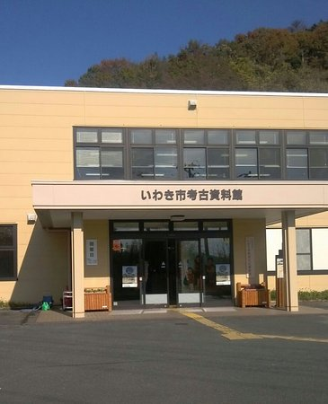 Iwaki City Archaeological Museum