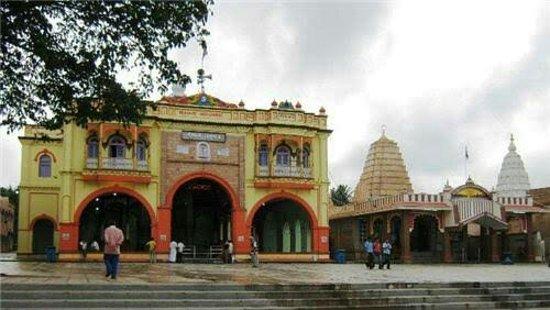 Hubli-Dharwad, India: Shri Siddharoodha Swami Math