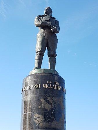 Памятники цена нижний новгород 2018 памятники рязань цены фото хаванское