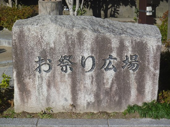 Omatsuri Hiroba
