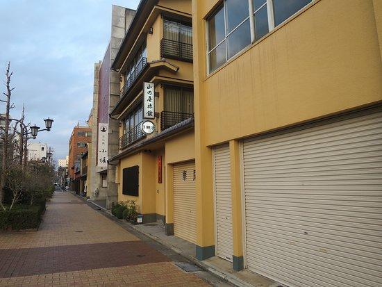 Foto de Yamadaya Ryokan