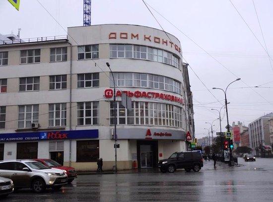 Dom Kontor