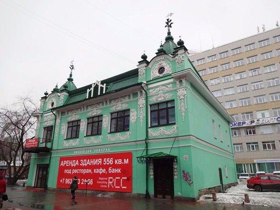 Residence of Bourgeois P.F. Blinov