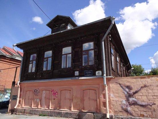 Merchant F.I. Krutikov's House