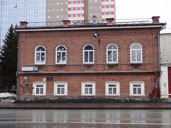 Merchant F.A. Sosnin's House