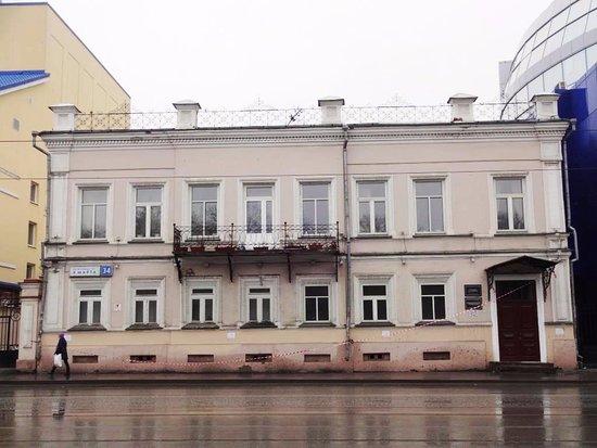 A.S. Kalashnikova's House