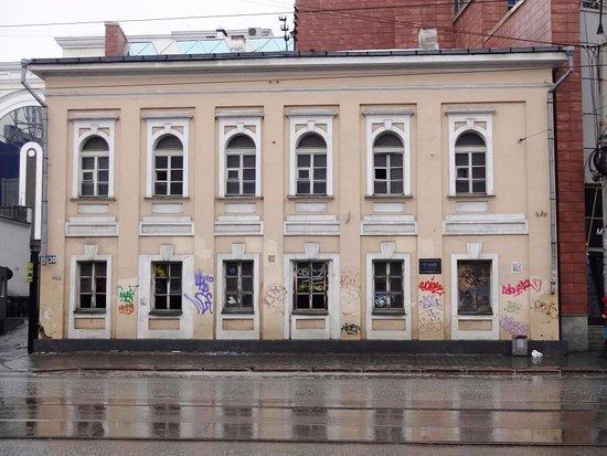 Bourgeois K.A. Chudinov's House