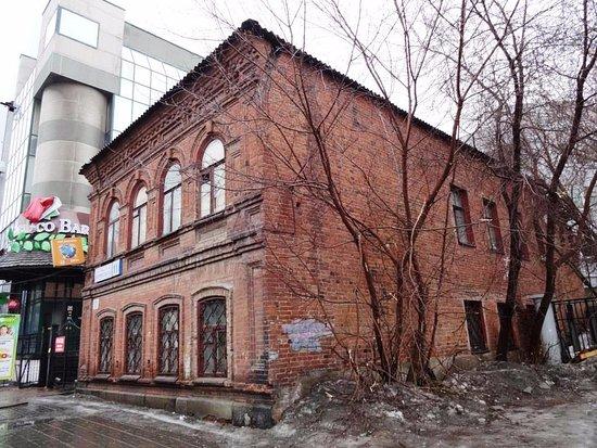 A.P. Dyakonova' House