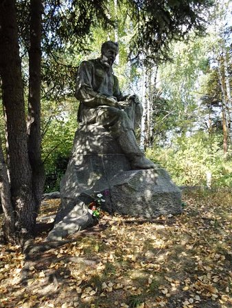 Ivanovskoye Cemetery