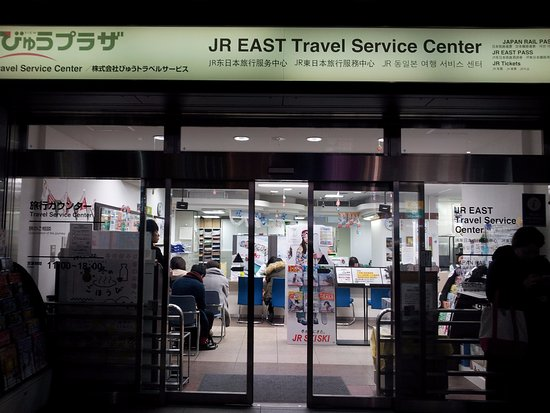 JR East Travel Service Center Ikebukuro Station