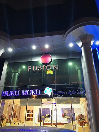 Fusion Japanese Restaurant: photo9.jpg