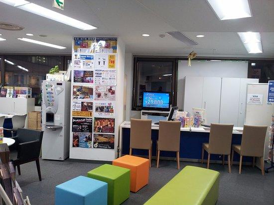 H.I.S. Tokyo Tourist Information Center Ikebukuro