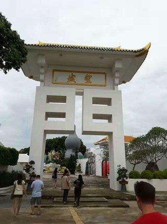 Melaka State, Malaysia: mmexport1481450843610_large.jpg