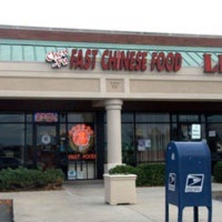 chen fu chinese fast food