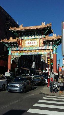 China Town: IMG-20161220-WA0035_large.jpg