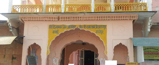 Sawai Madhopur, India: close up of temple complex