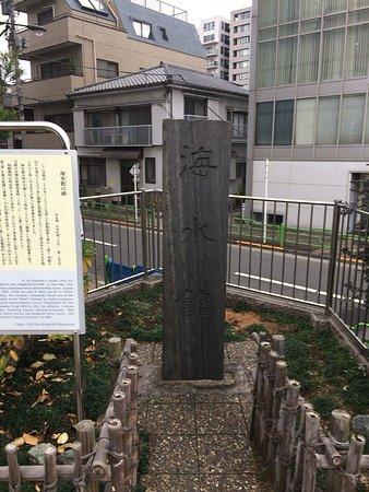 Kaisuikan Monument