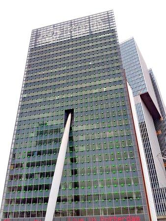 KPN Telecom Building / Toren op Zuid