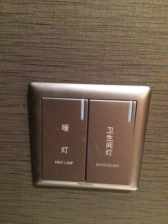 Hotel Kunlun: photo8.jpg