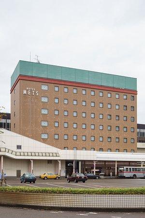 Hotel Mets Nagaoka Photo