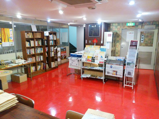 Kobe Overseas Chinese History Museum