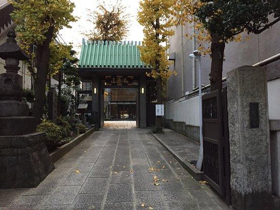 Zenryu-ji Temple
