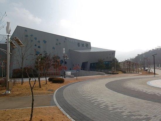 Wonju Climate Change Research Center