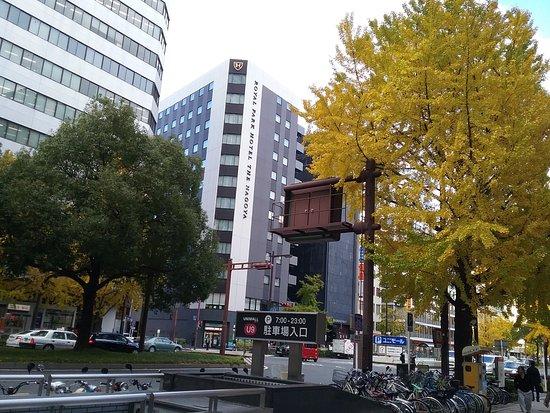 Royal Park Hotel The Nagoya Picture Of The Royal Park Canvas Nagoya Tripadvisor