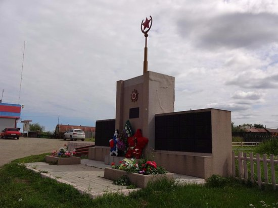 Monument to Soldiers Who Died During the Great Patriotic War