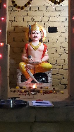 Shree Chitragupt Dham